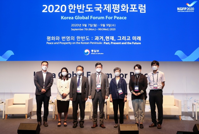 Sessions Organized by KINU at Korea Global Forum f...